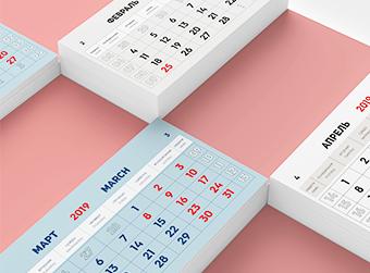 Kalendarnie bloki 2019